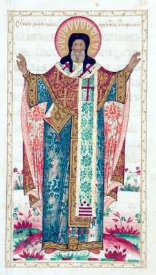 Феофилакт, архиепископ Болгарский