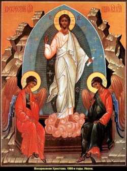 Скачать Воскресение Торрент - фото 4