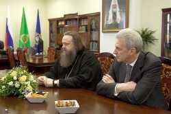 Епископ Зарайский Меркурий и министр образования РФ А. Фурсенко