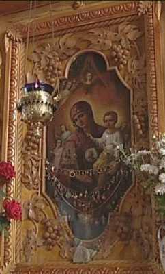 Славянский список иконы Божией Матери Неопалимая Купина