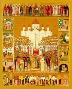 Собор новомучеников и исповедников Российских.  Икона, Моковский Храм Христа Спасителя.