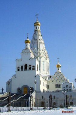 Минский храм всех святых. Фотография с сайта piligrim.by