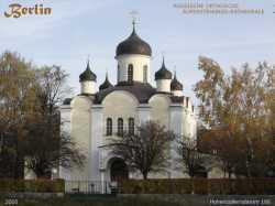 Свято-Воскресенкий кафедральный Собор г.Берлина