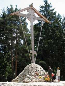 Поклонный крест в Бутове.  Фото 2008 г.