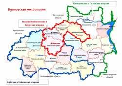 Ивановская митрополия на 7 июня 2012 года. Фото с сайта Иваново-Вознесенской епархии.