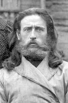 Сщмч. Илия Бажанов