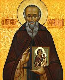 Преподобный Савва, игумен Сторожевский, Звенигородский чудотворец