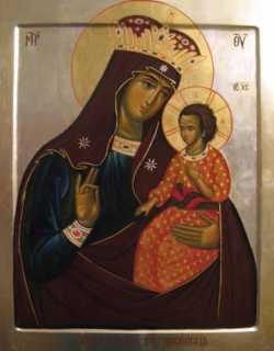 Писидийская (Писийская) икона Божией Матери