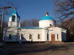 Таганрогский Всехсвятский храм