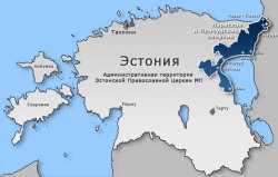 Устройство Эстонской Православной Церкви Московского Патриархата с 30 мая 2011 г.
