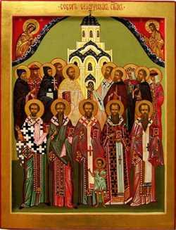 Икона Собора Белорусских святых.