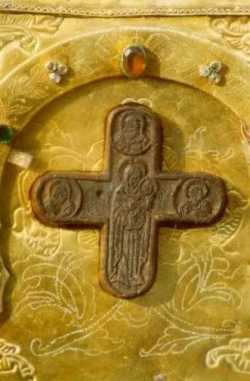 Купятицкая (Купятичская) икона Божией Матери.