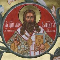 Священномученик Александр (Щукин)