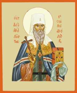 Святитель Филофей (Лещинский).С сайта http://www.tobolsk-eparhia.ru