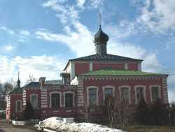 Дом престарелых при монастыре саратов пансионат для престарелых в новокузнецке