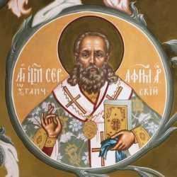 Священномученик Серафим (Самойлович). Алтарная роспись Московского подворья Соловецкого монастыря