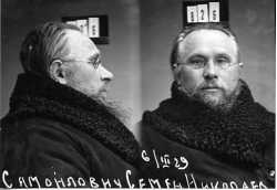 Архиепископ Серафим (Самойлович Семен Николаевич), фото из дела 1929г.
