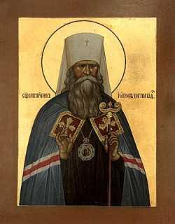 Священномученик Иосиф (Петровых), Петроградский, митрополит