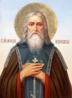 Преподобный Мефодий Пешношский