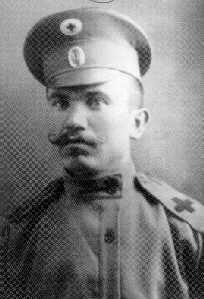 Иван Игошкин. 1914 год.