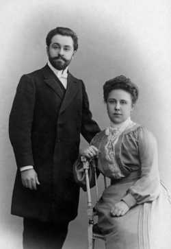 Левитский Александр Михайлович с супругой