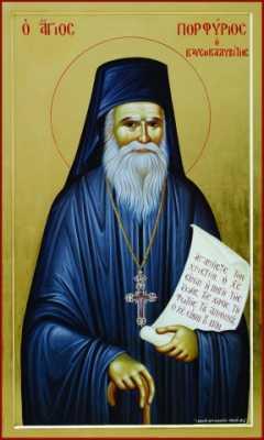 Преподобный Порфирий Кавсокаливит. Икона с сайта Богослов.Ru