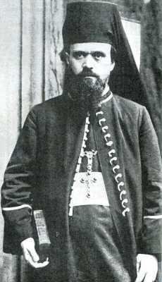 Иеромонах Николай (Велимирович).