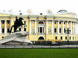 Историческое здание Святейшего Правительствующего Синода в Санкт-Петербурге