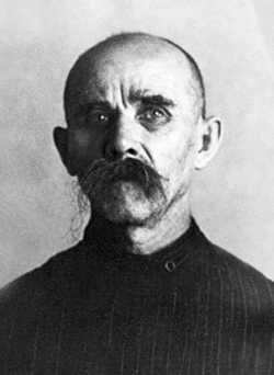Священник Петр Голубев. Москва. Тюрьма НКВД, 1938