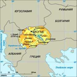 Makedoniya Drevo