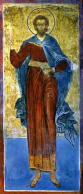 Мч. Авраамий Болгарский. Фреска XVII века