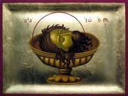 Честная глава св. Предтечи и Крестителя Господня Иоанна. Икона