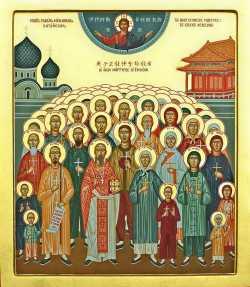 Икона Собора свв. новомучеников Китайских