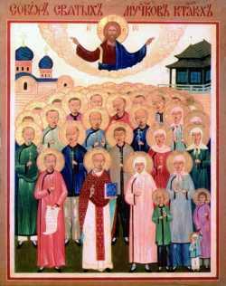 Собор свв. новомучеников Китайских. Икона