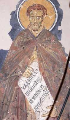 Молитвы святому акакию