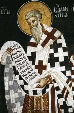 Свт. Иоанн Милостивый, патр. Александрийский. Фреска