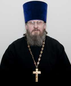 Протоиерей Сергий Белов