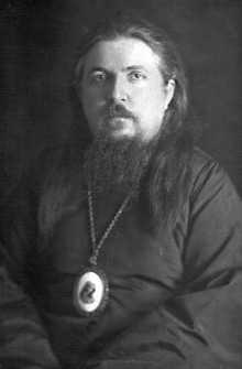 Епископ. Вассиан (Пятницкий, 1879-1940)