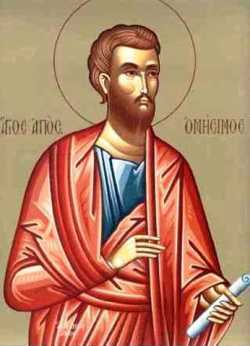Результат пошуку зображень за запитом Св. ап. Онисима.