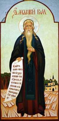 Прп. Макарий Римлянин. Икона работы Светланы Николаевой