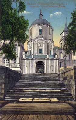 Нилова пустынь. Св. ворота и церковь прп. Нила. Дореволюционная открытка