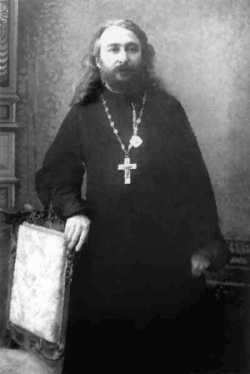 Αποτέλεσμα εικόνας για Димитрий Николаевич Иванов (1883 - 1933), протоиерей, священномученик