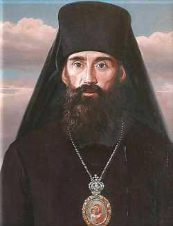 Епископ Павел (Голышев). Из собрания портретов астраханских иерархов, Архиерейский дом, г. Астрахань