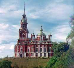 Доклад никольский собор в можайске 6133