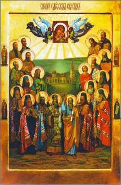 Икона Собора Одесских святых