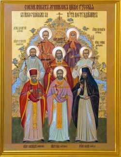 Собор святых Биробиджанской епархии (Собор новомучеников Известковских). Икона