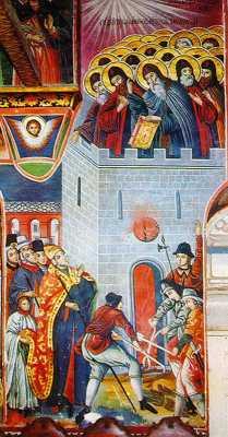 017131 Всемирното Православие - СЛОВО ЗА ПОДВИГА НА СВЕТИТЕ 26 ЗОГРАФСКИ  ПРЕПОДОБНОМЪЧЕНИЦИ