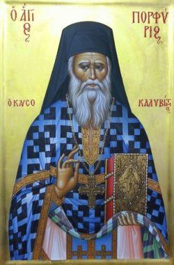 Преподобный Порфирий Кавсокаливит. Греческая икона