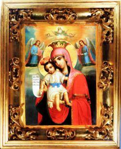 Икона Божией Матери «Милующая, или Достойно есть». Санкт-Петербург. Храм Смоленской иконы Божией Матери