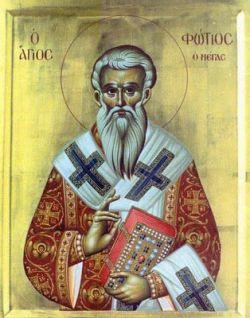 Икона свт. Фотия Константинопольского